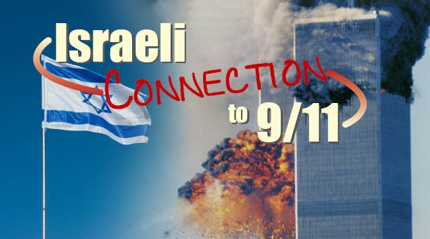 cropped-Israeli-connection-911