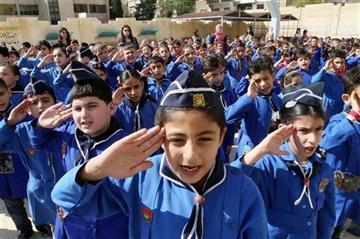 syrian_elementary_students