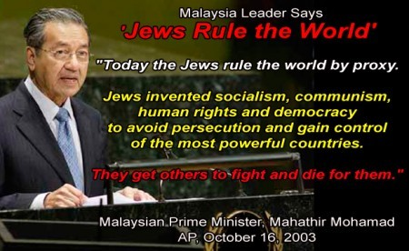 mahathir-jews-rule-world