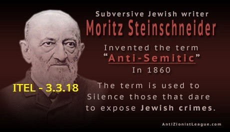 232-invented-term-anti-semites.jpg